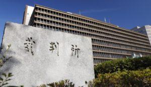 判例を紹介するための裁判所のイメージ写真