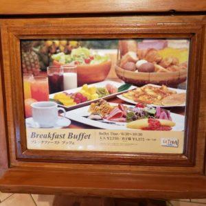 ブセナテラスのラ・ディーダの朝食ビュッフェの案内看板