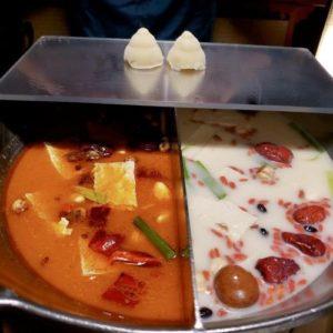 無老鍋 火鍋 アイスクリーム豆腐