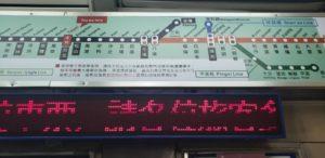 台北 MRT