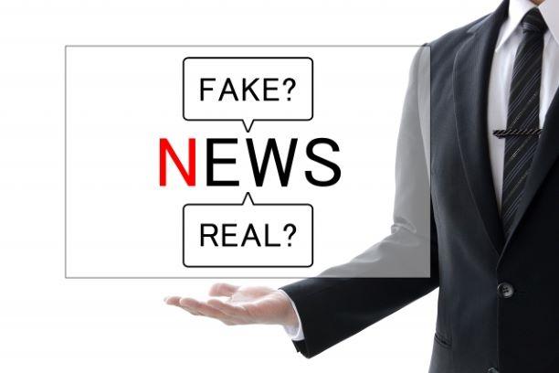 ニュース 真相