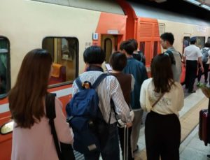 台北 MRT ローカル線