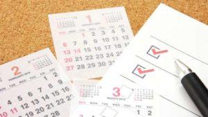理事長の年間スケジュールをカレンダーで確認